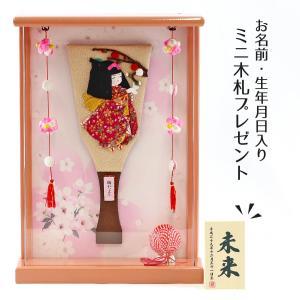 羽子板 お祝い 初正月 ちりめん細工 わらべ羽子板 梅だより パールピンク塗り 壁掛け アクリルケース|marutomi-a