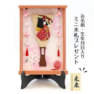 羽子板 お祝い 初正月 ちりめん細工 わらべ羽子板 梅だより パールピンク塗り 壁掛け アクリルケース スタンド付き|marutomi-a