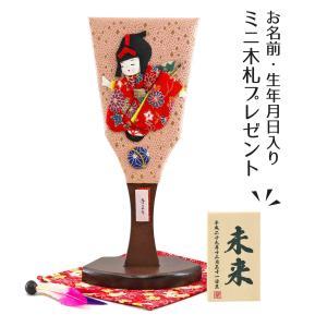 羽子板 お祝い 初正月 わらべ羽子板 手まり 敷き布 羽根 オルゴール写真立て付き|marutomi-a