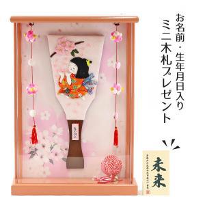 羽子板 お祝い 初正月 ちりめん細工 わらべ羽子板 春の訪れパールピンク塗り 壁掛け アクリルケース|marutomi-a