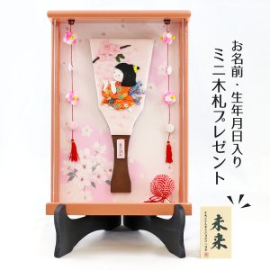 羽子板 お祝い 初正月 ちりめん細工 わらべ羽子板 春の訪れ パールピンク塗り 壁掛け アクリルケース スタンド付き|marutomi-a