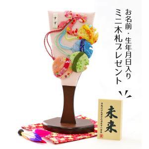 羽子板 お祝い 初正月 姫羽子板 すず 敷き布 羽根 オルゴール写真立て付き|marutomi-a
