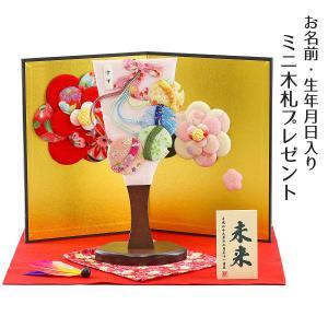 羽子板 お祝い 初正月 姫羽子板 すず 花満開屏風 敷き布 羽根 オルゴール写真立て付き|marutomi-a