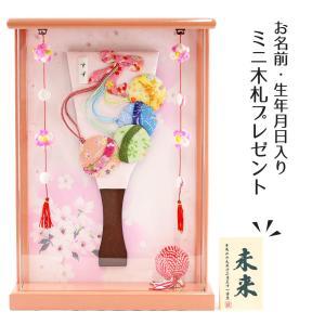 羽子板 お祝い 初正月 ちりめん細工 姫羽子板 すず パールピンク塗り 壁掛け アクリルケース|marutomi-a