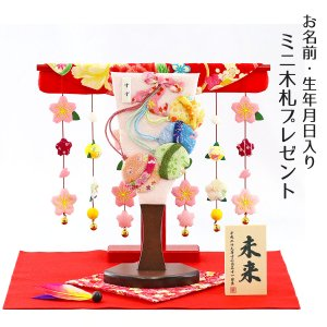 羽子板 お祝い 初正月 姫羽子板 すず 花満開桜橘几帳 敷き布 羽根 オルゴール写真立て付き|marutomi-a