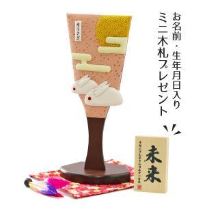 羽子板 お祝い 初正月 姫羽子板 月うさぎ 敷き布 羽根 オルゴール写真立て付き|marutomi-a