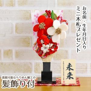 羽子板 お祝い 初正月 8号 ちりめんかんざし 髪飾り 羽子板 羽根 敷き布セット ミニ コンパクト|marutomi-a