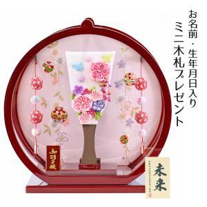 羽子板 お祝い 初正月 姫羽子板 極上摘み細工 千鳥 ピンク 丸型 円形 白檀塗り つるし付き アクリルケース marutomi-a