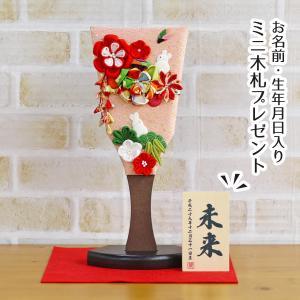 羽子板 お祝い 初正月 姫羽子板 極上摘み細工 うさぎ 赤 敷き布 羽根 鞠 オルゴール写真立て付き|marutomi-a