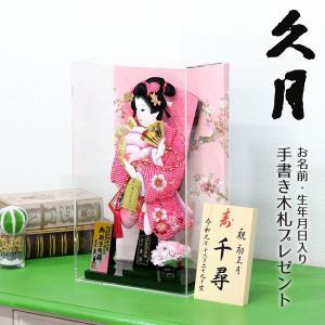 羽子板 お祝い 初正月 久月 壁掛け 額飾り 春霞 絞り刺繍金彩 茜 アクリルケース飾り marutomi-a