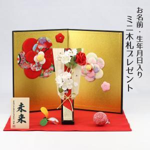 羽子板 お祝い 初正月 サボンドゥフルール 紅白 (小) スワロフスキー 花満開屏風 羽根 毛せん まりセット|marutomi-a