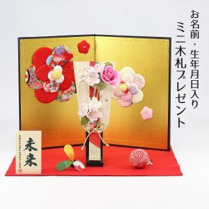羽子板 お祝い 初正月 サボンドゥフルール 彩り (小) スワロフスキー 花満開屏風 羽根 毛せん まりセット|marutomi-a