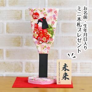 羽子板 お祝い 初正月 姫羽子板 鞠あそび 敷き布 羽根 鞠 オルゴール写真立て付き|marutomi-a