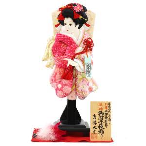 羽子板 お祝い 初正月 吉徳 13号 羽子板 刺繍 羽根 敷き布 飾り台付き ミニ コンパクト|marutomi-a