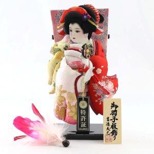羽子板 お祝い 初正月 吉徳 8号 羽子板 立体振袖 羽根 飾り台付き ミニ コンパクト|marutomi-a
