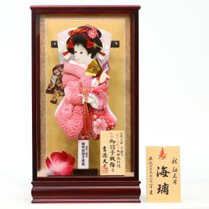羽子板 初正月 吉徳 鹿の子絞り 振袖 マホガニ塗ケース 1...
