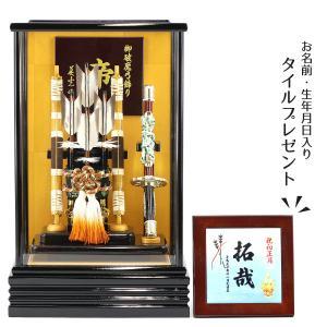 破魔弓 コンパクト 15号 新帝 黒塗りケース ミニ 初正月 破魔矢|marutomi-a