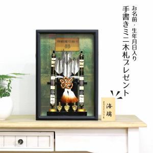 破魔弓 コンパクト 8号 壁掛け 額飾り 昴 黒消塗り ミニ 初正月 破魔矢|marutomi-a