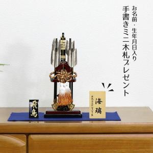 破魔弓 コンパクト ミニ 新飛鳥 毛せん付き (ケースなし) 初正月 破魔矢|marutomi-a