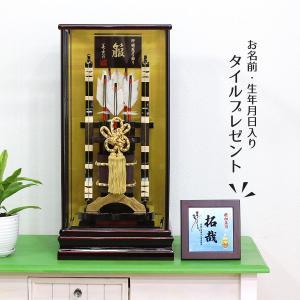 破魔弓 18号 箙 会津塗り 面取りガラスケース 初正月 破魔矢|marutomi-a