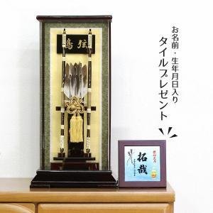 破魔弓 18号 鳴弦(めいげん) 溜塗り アクリルケース 初正月 破魔矢|marutomi-a