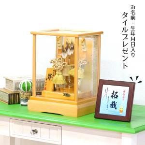 破魔弓 コンパクト 幹山作 10号 昴 面取ガラス 総檜造りケース ミニ 初正月 破魔矢|marutomi-a