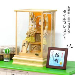 破魔弓 コンパクト 幹山作 13号 匠 面取ガラス 総檜造りケース ミニ 初正月 破魔矢 marutomi-a