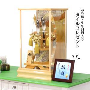 破魔弓 幹山作 16号 雅 面取ガラス 寄木細工 総檜造りケース 初正月 破魔矢 marutomi-a