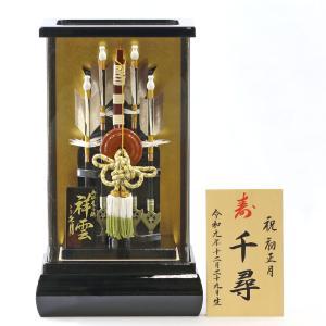 破魔弓 コンパクト 久月 9号 祥雲 アクリルケース ミニ 初正月 破魔矢|marutomi-a