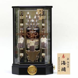 破魔弓 コンパクト 久月 13号 三峰 アクリルケース ミニ 初正月 破魔矢 marutomi-a