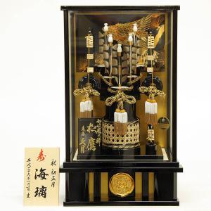 破魔弓 コンパクト 久月 13号 松鷹 ミニ 初正月 破魔矢 marutomi-a
