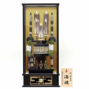 破魔弓 久月 18号 優雅 オルゴール付 初正月 破魔矢|marutomi-a