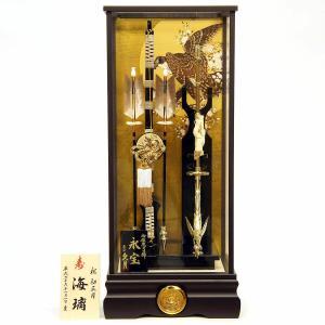 破魔弓 久月 20号 新永宝 オルゴール付 初正月 破魔矢|marutomi-a