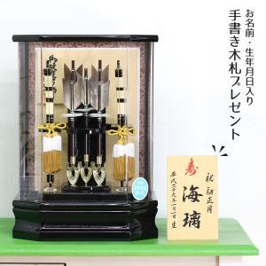 破魔弓 コンパクト 吉徳 8号 六角アクリルケース飾り ミニ 初正月 破魔矢|marutomi-a