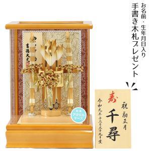 破魔弓 コンパクト 吉徳 8号 桧製アクリルケース飾り ミニ 初正月 破魔矢|marutomi-a