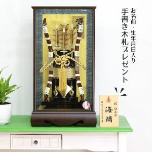 破魔弓 コンパクト 吉徳 13号 黒檀塗りケース飾り ミニ 初正月 破魔矢|marutomi-a