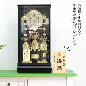破魔弓 コンパクト 吉徳 11号 黒塗りケース飾り ミニ 初正月 破魔矢|marutomi-a