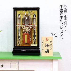 破魔弓 コンパクト 吉徳 8号 黒艶塗りケース飾り ミニ 初正月 破魔矢|marutomi-a