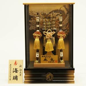 破魔弓 コンパクト 吉徳 11号 飛龍 黒金ぼかしりケース飾り ミニ 初正月 破魔矢|marutomi-a