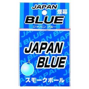 煙幕花火 ジャパンブルースモークボール 3P (3個入り)|marutomi-a