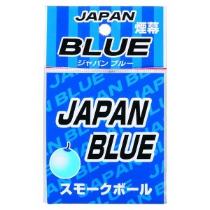 煙幕花火 ジャパンブルースモークボール 3P (1BOX = 3個入り×10パック)|marutomi-a