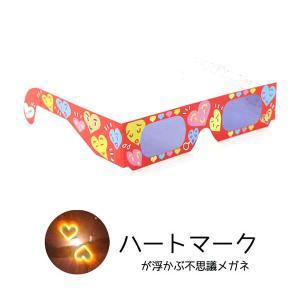 不思議メガネ(ハート)50個入り マジックメガネ ホロスペック(袋入り)|marutomi-a