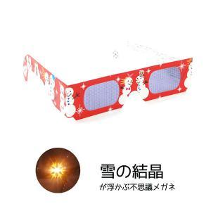 不思議メガネ(雪の結晶)50個入り マジックメガネ ホロスペック(袋入り) |marutomi-a