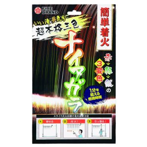 ナイアガラ花火 超本格三色ナイアガラ (60個入り)|marutomi-a