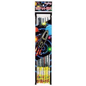 ロケット花火 太空火箭 (たいくうかせん) 12P (12本×600パック入り)|marutomi-a