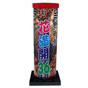 連発花火 花満開36 (5本入り)|marutomi-a