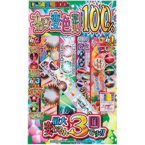 セット花火 プレミアカラー100% NO.5 (120入り)|marutomi-a