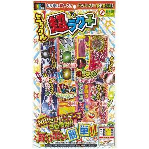 セット花火 ミラクル超ラクプラス NO.4 (10入り)|marutomi-a