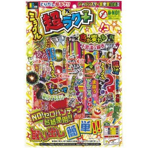 セット花火 ミラクル超ラクプラス NO.6 (10入り)|marutomi-a