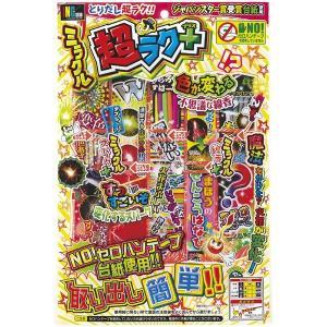 セット花火 ミラクル超ラクプラス NO.6 (120入り)|marutomi-a